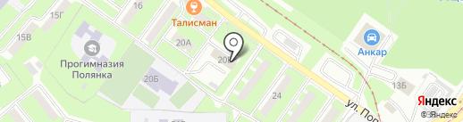 Управление МВД России по г. Смоленску на карте Смоленска