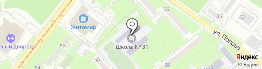 Средняя общеобразовательная школа №31 на карте Смоленска
