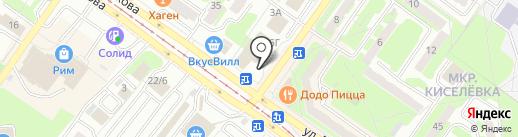 МАЯК на карте Смоленска
