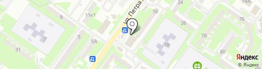 Романишин на карте Смоленска