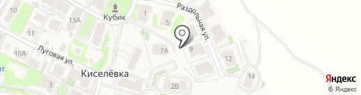 Пурпурный Пион на карте Смоленска