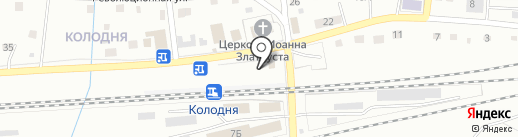 Киоск по продаже продуктов на карте Смоленска