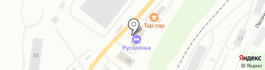Русалочка на карте Мурманска