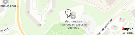Мурманская полноевангельская церковь на карте Мурманска