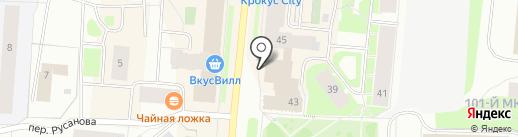 Межрегиональное объединение строителей, НП на карте Мурманска