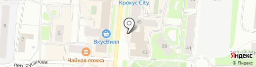 Центр продаж светильников и каминов на карте Мурманска
