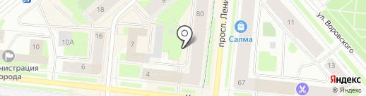 КанцБюро на карте Мурманска