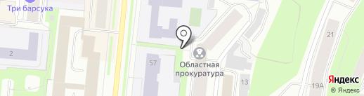 Прокуратура Мурманской области на карте Мурманска