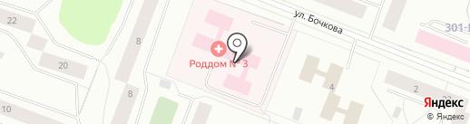 Родильный дом №3 на карте Мурманска