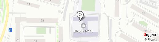 Средняя общеобразовательная школа №45 на карте Мурманска