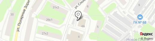 РЕСО-ГАРАНТИЯ, СПАО на карте Мурманска