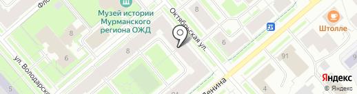 Мастерская по ремонту обуви и одежды на карте Мурманска