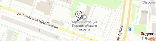 Отдел по регулированию в сфере закупок на карте Мурманска