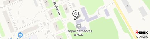 Зверосовхозская средняя школа на карте Зверосовхоза