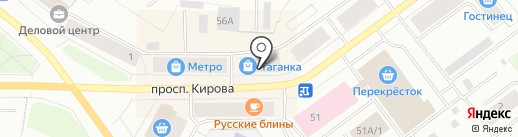 Магазин бижутерии на карте Мурманска