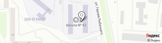 Средняя общеобразовательная школа №42 на карте Мурманска