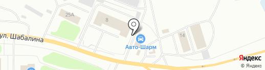 АВТО-ШАРМ на карте Мурманска