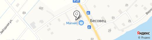 Прионежское РАЙПО на карте Бесовца