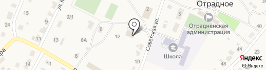 Золотой берег на карте Отрадного