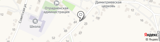 ЖИВЫЕ ЦВЕТЫ на карте Отрадного