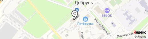 Банкомат, Сбербанк, ПАО на карте Добруня