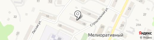 Прионежский медицинский центр на карте Мелиоративного