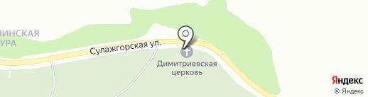 Храм во имя святого великомученика Димитрия Солунского на карте Петрозаводска