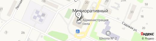 Администрация Мелиоративного сельского поселения на карте Мелиоративного