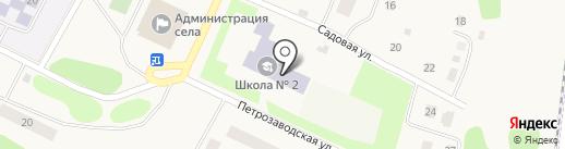 Средняя общеобразовательная школа №2 на карте Мелиоративного