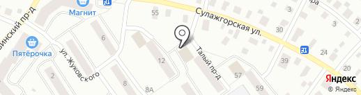 Магазин одежды и обуви на карте Петрозаводска