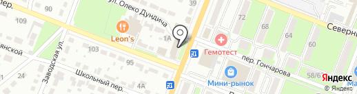 Парикмахерская на карте Брянска