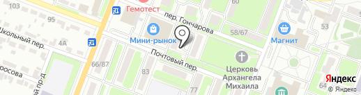 РЕМБЫТСЕРВИС на карте Брянска