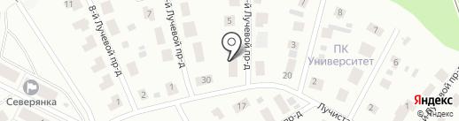 Пункт приема на ремонт с эвакуатора на карте Петрозаводска