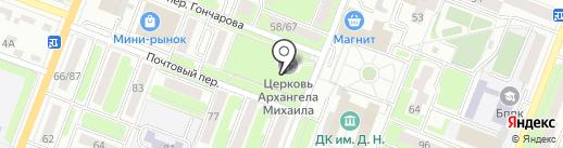 Храм во имя Собора Архистратига Михаила на карте Брянска