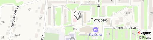 Врачебная амбулатория на карте Путевки