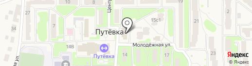 Секонд-хенд на Центральной на карте Путевки