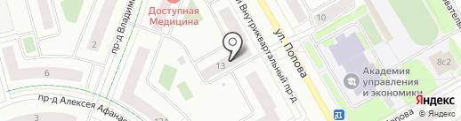 Oma Leipomo на карте Петрозаводска