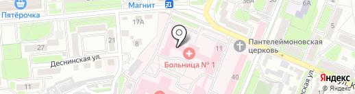 Брянская городская больница №1 на карте Брянска