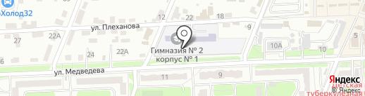 Гимназия №2 на карте Брянска