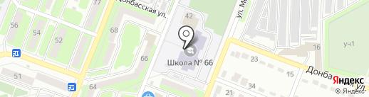 Средняя общеобразовательная школа №66 на карте Брянска