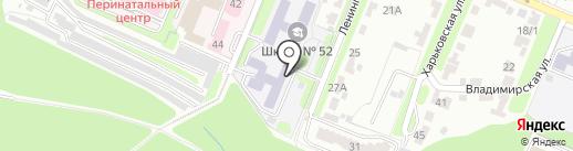 Средняя общеобразовательная школа №52 на карте Брянска