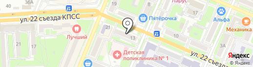 Фармадент на карте Брянска