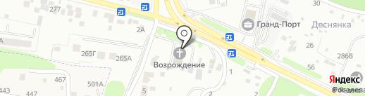 Храм Возрождения на карте Брянска