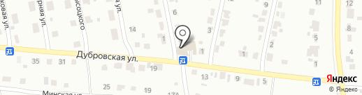 Автосервис на Дубровской на карте Брянска