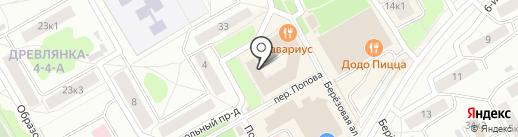 Dance Hall на карте Петрозаводска