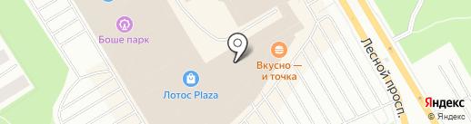 Магазин подарков и упаковки на карте Петрозаводска