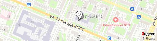 Брянский городской лицей №2 им. М.В. Ломоносова на карте Брянска