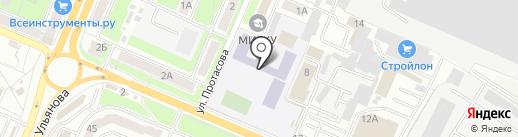 Брянский транспортный техникум, ГАОУ на карте Брянска