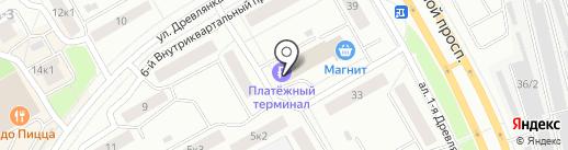 Студия аппаратного педикюра Елены Савиной на карте Петрозаводска
