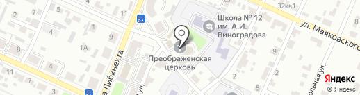 Храм в честь Преображения Господня на карте Брянска